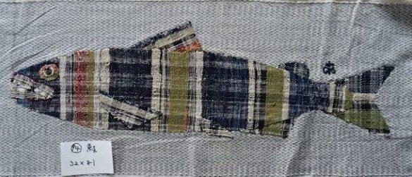 Ayako Miyawaki design textile japonais