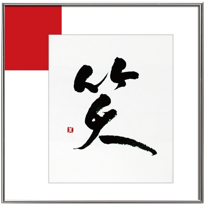 Art japonais kogei noël japon